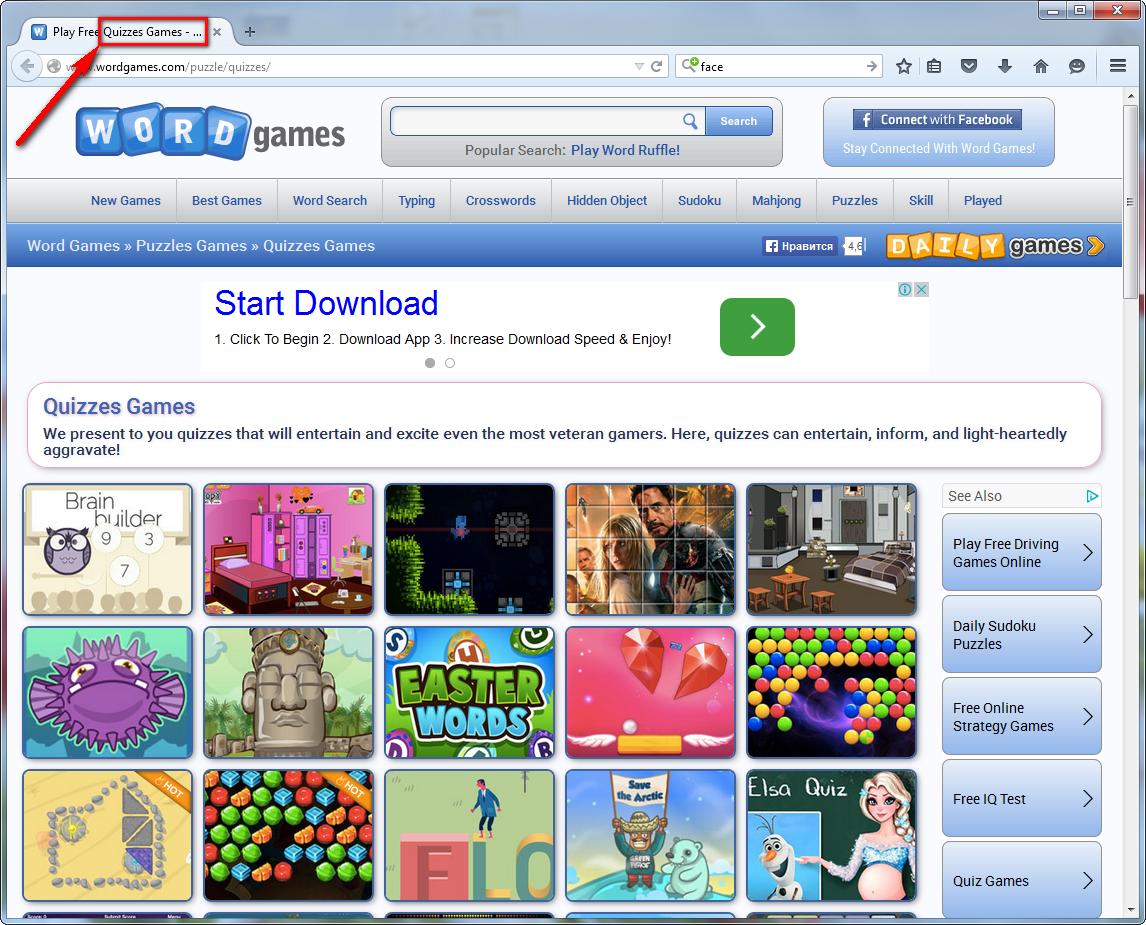 Quizzes Games