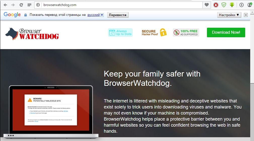 Browser Watchdog