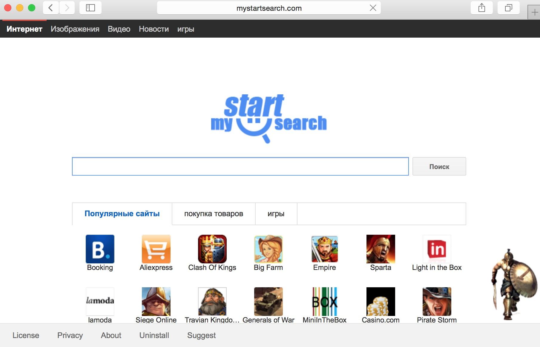 MyStartSearch