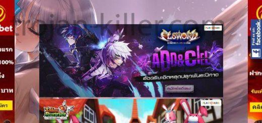 Gg-anime.com ads